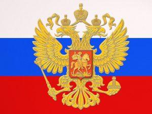 Постановление Правительства РФ от 20.02.2006 № 95